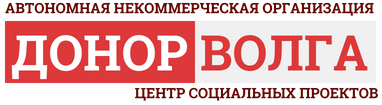 DonorVolga