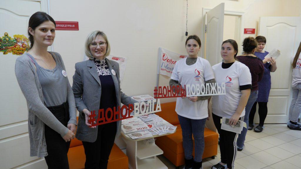 Доноры поволжья - здоровый образ жизни, Донор Волга