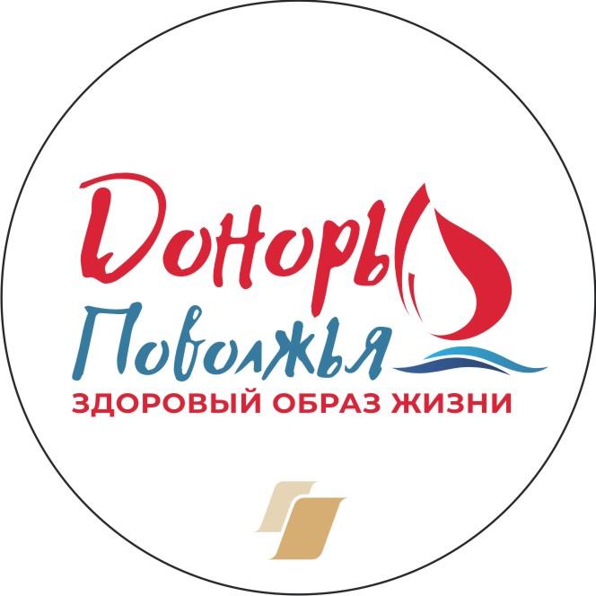 Анонс акции «Доноры за ЗОЖ»