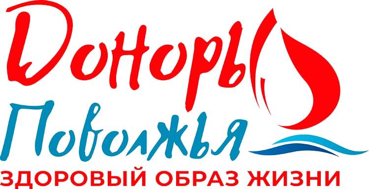 Анонс акции «Доноры за ЗОЖ».