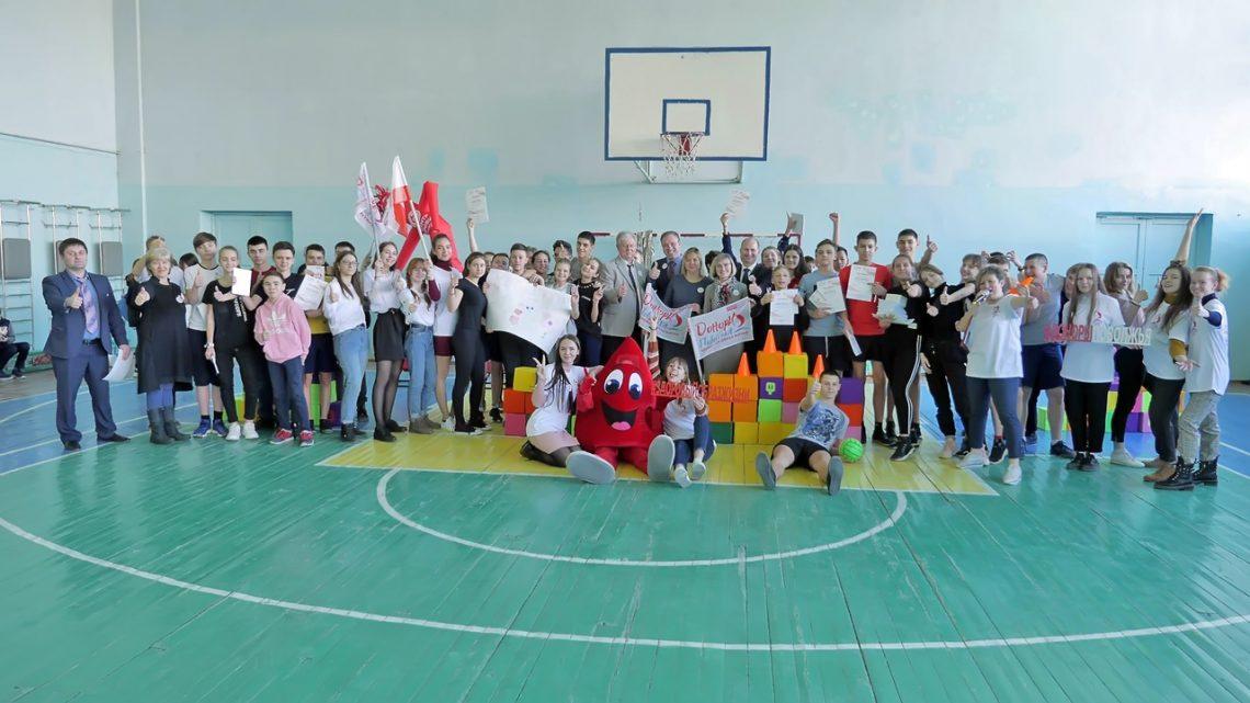 Детское информационно — спортивное мероприятие «Путешествие с Капелькой».