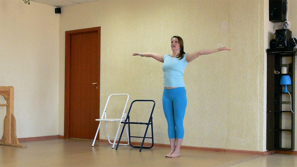 Быть здоровым просто — Йога дома и в офисе