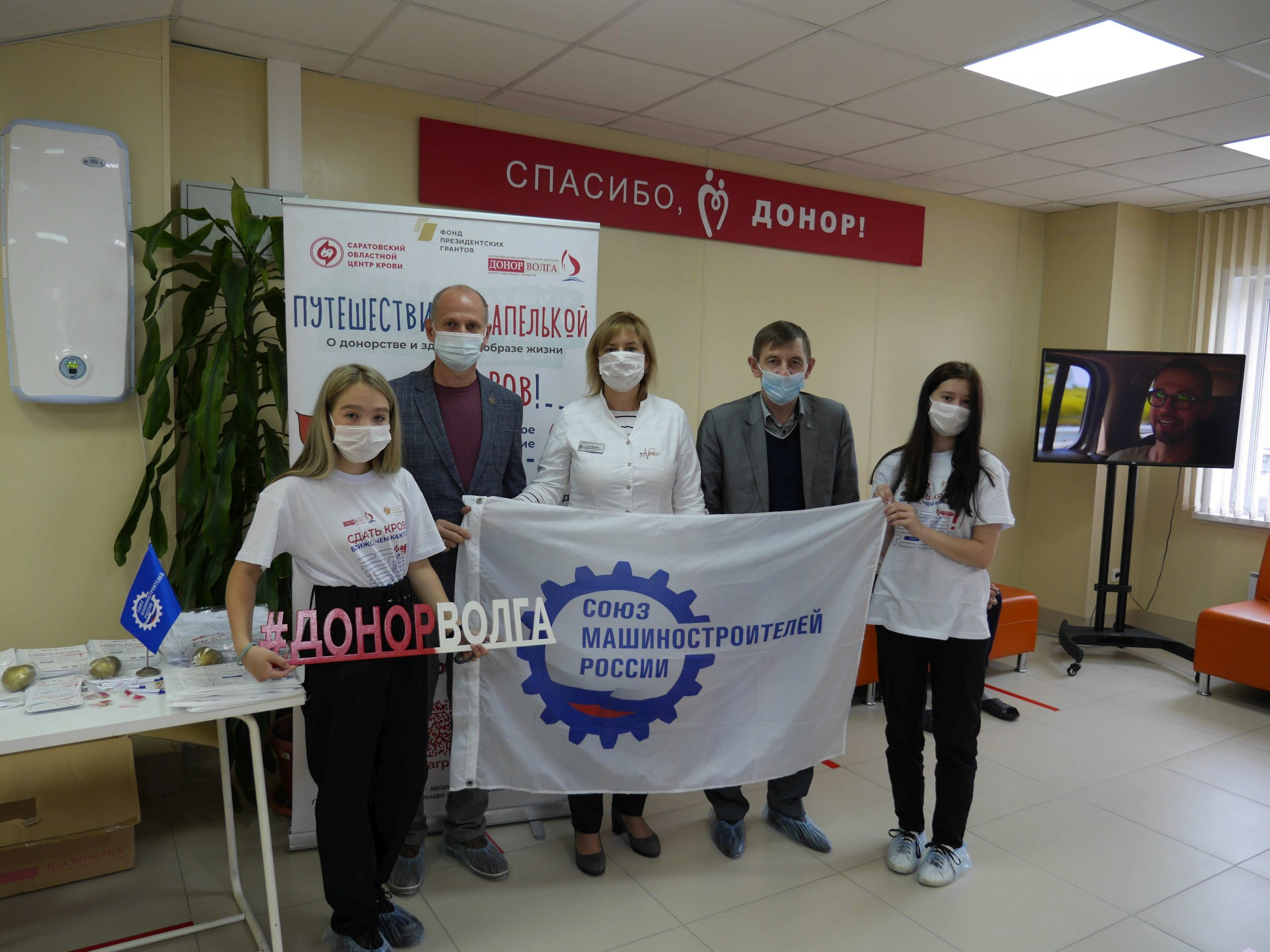 Донор Волга и Союзмаш в рамках сотрудничества и соглашения провели донорские акции